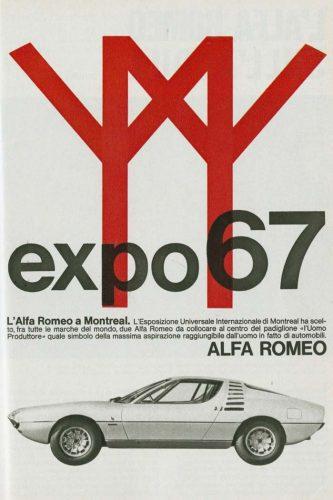 Alfa Roméo Montréal